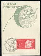 Allemagne - Carte Maximum 1959 - Conquête De L 'espace - [6] République Démocratique