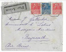 """1931 - MESSAGERIES MARITIMES -ENVELOPPE Par AVION De MARSEILLE RECETTE AUXILIAIRE """"F"""" => BEYROUTH (LIBAN) - DESTINATION - 1921-1960: Modern Tijdperk"""