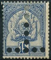Tunisie (1888) N 13 * (charniere) - Tunisie (1888-1955)