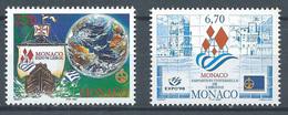 Monaco YT N°2159-2172 Exposition Universelle Lisbonne 1998 Neuf ** - Monaco