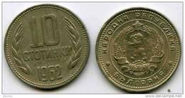 Bulgarie Bulgaria 10 Stotinki 1962 KM 62 - Bulgarije