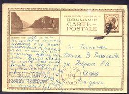 Romania < Le Danube A Cazane > Mailed 1939 To Sofia, Bulgaria - Romania