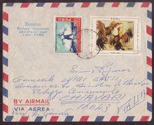JZ91   Perù 1970 - Airmail Cover Sent To Chiavari Italy - Riforma Agraria, Octubre En Lima - Peru