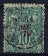 France: Yv Nr 76 II  Obl./Gestempelt/used - 1876-1898 Sage (Type II)