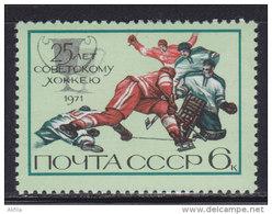 3948. Russia, USSR, 1971, 25 Years Of Hockey In USSR, MNH (**) Michel 3961 - 1923-1991 USSR
