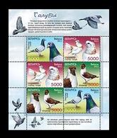 Belarus 2011 Mih. 880/82 (Bl.89) Fauna. Birds. Pigeons MNH ** - Belarus