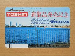 Japon Japan Free Front Bar, Balken Phonecard - 110-4914 / Toshin - Japon
