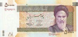 IRAN 50000 RIALS ND (2010) P-149c UNC [IR288e] - Iran