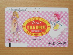 Japon Japan Free Front Bar, Balken Phonecard - 110-4938 / Comic / Milk House - Japan