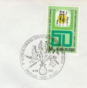 1971 BELGIUM COVER EVENT Pmk Illus VASE Of FLOWERS, BOURSE DE COMMERCE EUROPEAN , Flower Stamps - Plants