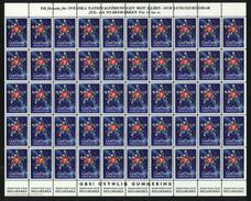 Sweden.  Christmas Seal Full Sheet 1970/71. Mnh Folded. Stars. See Description - Full Sheets & Multiples