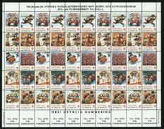 Sweden Christmas Seal 1985/86 Mnh Full Sheet Unfolded.  Christmas Songs - Full Sheets & Multiples