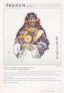 Art - Snowland's Spring (Tibetan Woman) By ZHANG Guoping, Chinese Painting - Tibet