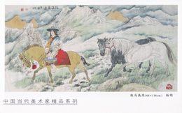 Art - Horses Herding On Plateau (Tibetan Woman) By YANG Ming, Chinese Painting - Tibet