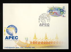 Thailand Stamp FDC 2003 APEC - Thailand
