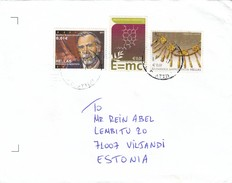 GOOD GREECE Postal Cover To ESTONIA 2017 - Good Stamped: Chemie ; Art - Greece