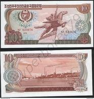 Korea North P 20 - 10 Won 1978 - UNC - Corea Del Nord