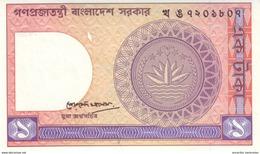 BANGLADESH 1 TAKA ND (1992) P-6Bb UNC [BD205g] - Bangladesh