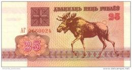 BELARUS 25 PУБЛЁЎ (RUBLES) 1992 P-6 UNC  [BY106a] - Belarus