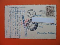 PRISON POST(K.P.D.)KAZENSKO POPRAVNI DOM SREMSKA MITROVICA.CENSORSHIP.VEKOSLAV KRAMARIC 1015 - Prison