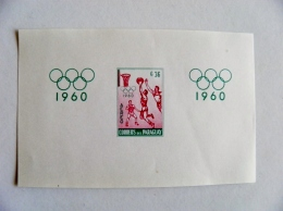 Mint M/s From Paraguay IMPERFORATED  1960 Olympic Games Rome Sport Basketball - Paraguay