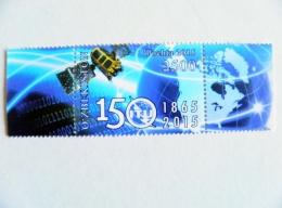 Mint Post Stamps From Uzbekistan 2015 1865 150 Itu Sattelite - Uzbekistan