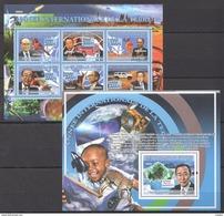 Y90 2008 DE GUINEE FAUNA TRANSPORTATION SPACE DE LA TERRE KB+BL MNH - Fêtes