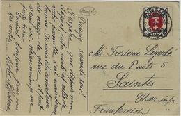 1921-  C P A From Danzig - Holzmarkt    Fr. 80 Pf  Danzig Stamp - 1919-1939 Republic