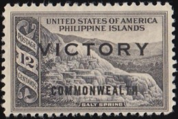 PHILIPPINES - Scott #490 Salt Spring 'Overprinted' / Mint H Stamp - Filipinas