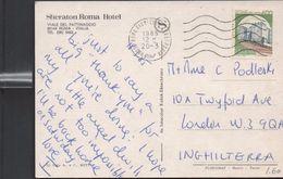3182  Postal Italia Roma Fiumicinda Reoporto 1985 , Sheraton Hotel - 6. 1946-.. Repubblica