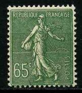 FRANCE -  YT 234 ** - TIMBRE NEUF ** - Neufs