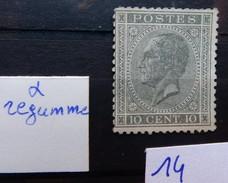 1865/66 King Leopold L   OPB Nr 17 Regummed - 1865-1866 Profil Gauche