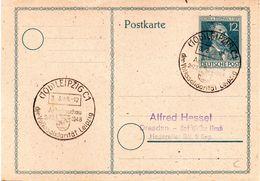 "All.Besetzung Gzs-Postk. P965, Gedenkpostk. H.v.Stephan 12(Pf) Grau, Blanko 2xSSt LEIPZIG, 3.3.1948 ""Völssolidarität..."" - Zone AAS"