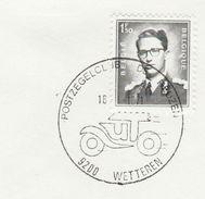 1971 BELGIUM COVER EVENT Pmk CAR Cars WETTEREN AUTO  ,  Stamps - Cars
