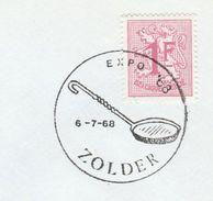 1968 BELGIUM COVER EVENT Pmk ZOLDER EXPO Illus LADLE  ,  Stamps,food - Belgium