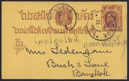 1896. BANGKOK INTERNAL MAIL. VERY PRETTY ADVERTISING POSTCARD. - Siam