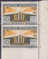 France Variétés N° 210 10c Arts Décoratifs Paire Piquage à Cheval Qualité: ** - Curiosidades: 1921-30  Nuevos