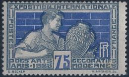 France Variétés N° 214 75c Arts Décoratifs Centre Très Déplacé Qualité: ** Cote: 500 € - Curiosidades: 1921-30  Nuevos