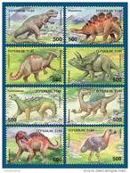 Tajikistan 1994 Mih. 50/57 Fauna. Prehistoric Animals. Dinosaurs MNH ** - Tajikistan