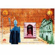 Macau Macao 2002 Chruch Of St. Paul Stamp S/S - 1999-... Chinese Admnistrative Region