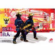 Macau Macao 2001 Security Force Fire Brigade S/S - 1999-... Région Administrative Chinoise