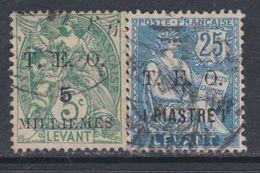 Syrie N° 15 + 16 O Timbres Du Levant Surchargés : Les 2 Valeurs  Oblitérations Moyennes SinonTB - Syria (1919-1945)