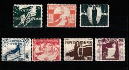 UKRAINE 1922 Odessa Stamps Set MH* - Ukraine