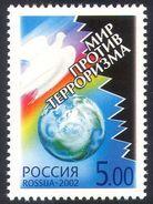 Russia 2002 World Unity Against Terrorism Earth Dove Birds Bird Peace Evil Organizations Rainbow Stamp MNH Michel 959 - Organizations