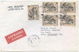 1982 EUROPA L. 200 QUARTINA + 1 BUSTA 20.5.82 TARIFFA LETTERA ESPRESSO TIMBRO ARRIVO OTTIMA QUALITÀ (A972) - 6. 1946-.. Repubblica