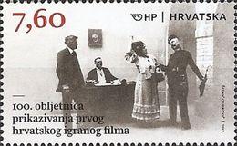 HR 2017-1290 FILM, HRVATSKA CROATIA, 1 X 1v, MNH - Kroatien