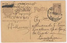 India, 1914, OM 29, Nova Goa-Cuncolim - Inde Portugaise