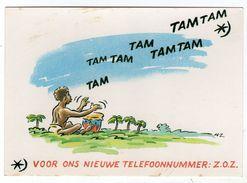 CPM  HUMOUR  COMMUNICATIONS        TAM TAM         TELEPHONE DE LA BROUSSE - Humour