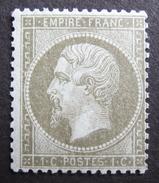 LOT R1597/1 - NAPOLEON III N°19 - NEUF* - Cote : 240,00 € - 1862 Napoleon III