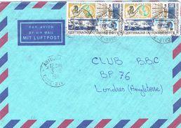 25785. Carta Aerea ABIDJAN (Costa Del Marfil) Côte D'Ivoire 1994 - Costa De Marfil (1960-...)